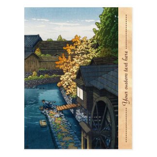 Kawanishi Village, Tochigi Prefecture Hasui Kawase Postcard