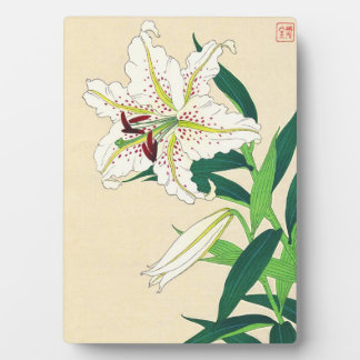 Kawarazaki Shodo Floral Calendar of Japan Lily art Display Plaque