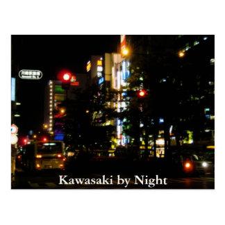 Kawasaki by night postcard