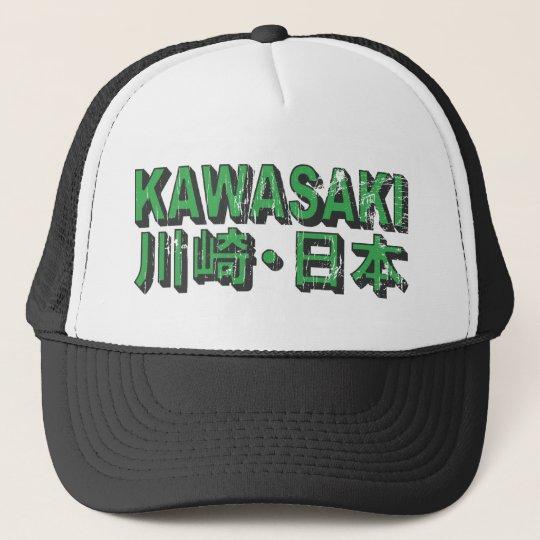 Kawasaki Hat  27b4df110b2