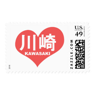 Kawasaki Heart Postage