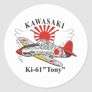 "kawasaki ki-61 ""tony"" classic round sticker"