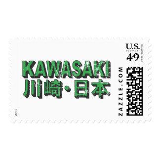 Kawasaki Postage Stamp
