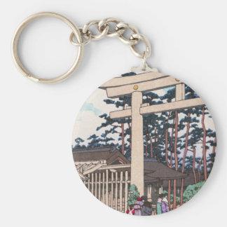 Kawase Hasui Shinto Architecture Meiji Shrine art Key Chain