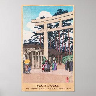 Kawase Hasui Shinto Architecture Meiji Shrine art Poster