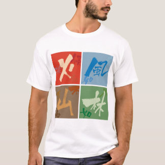 Kazabayasi volcanic color measure furinkazan T-Shirt