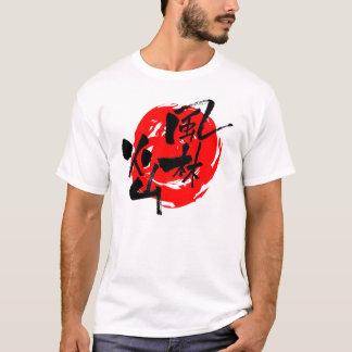 Kazabayasi volcano furinkazan T-Shirt