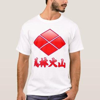 Kazabayasi volcano (red) Furinkazan (red) T-Shirt