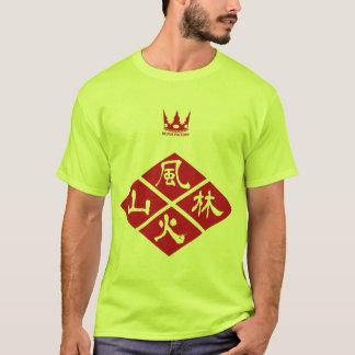 Kazabayasi volcano (red) T-Shirt