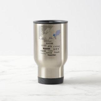 kazakh 15 oz stainless steel travel mug