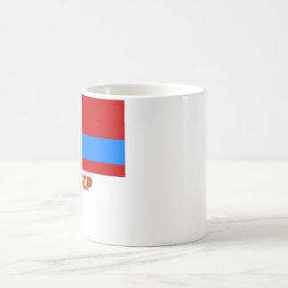 Kazakh SSR Flag with Name Coffee Mug