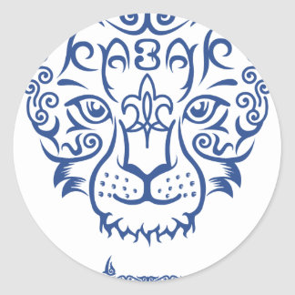 Kazakh style with snow leopard pattern stickers