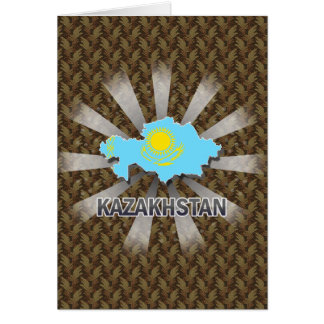 Kazakhstan Flag Map 2.0 Cards
