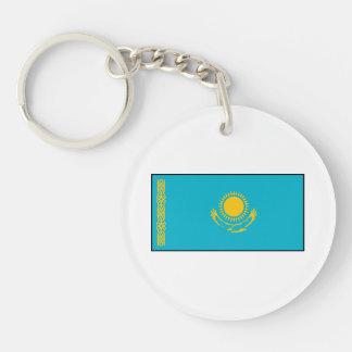 Kazakhstan – Kazakh Flag Double-Sided Round Acrylic Keychain