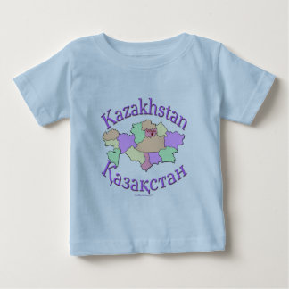 Kazakhstan Map Baby T-Shirt