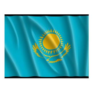 KAZAKHSTAN POSTCARDS