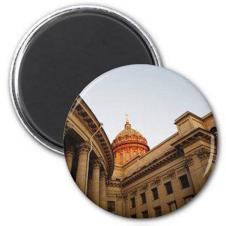 Kazan Cathedral Photo Magnet