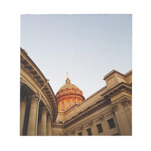 Kazan Cathedral Photo Notepad