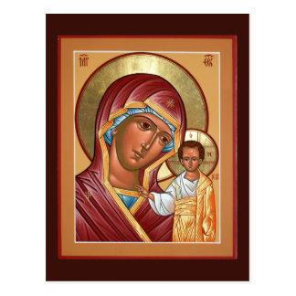 Kazan Mother of God Prayer Card Post Cards