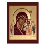 Kazan Mother of God Prayer Card Postcard