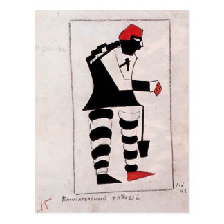 Kazimir Malevich- Attentive Worker Post Cards