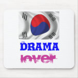 Kdram Mouse Pad