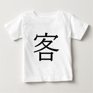kè - 客 (guest) baby T-Shirt