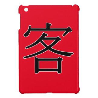 kè - 客 (guest) cover for the iPad mini
