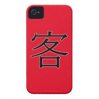 kè - 客 (huésped) carcasa para iPhone 4