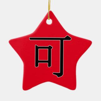 kè or kě - 可 (see) ceramic ornament