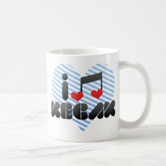 Kecak Classic White Coffee Mug
