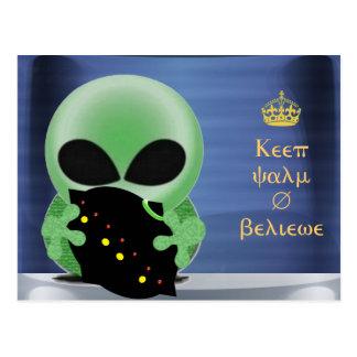 Keep calm and believe postcard