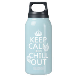 Keep Calm and Chill Out (sloths) SIGG Thermo Bottle (0.5L)