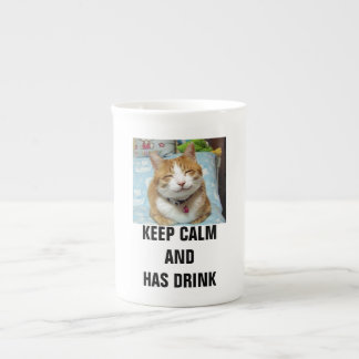 KEEP CALM AND DRINK LOLCAT TEA CUP