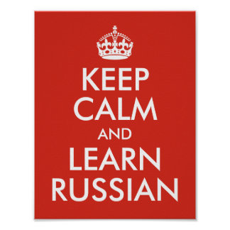 Keep Calm and Learn Russian Poster