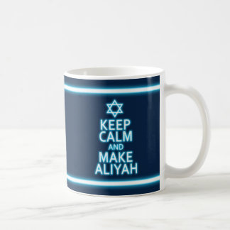 Keep Calm And Make Aliyah Coffee Mug