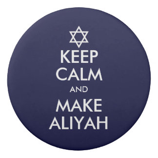 Keep Calm And Make Aliyah Eraser