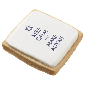 Keep Calm And Make Aliyah Square Shortbread Cookie