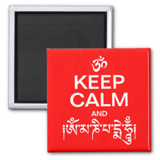 Keep Calm and Om Mani Padme Hum 2 Inch Square Magnet