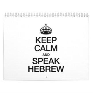 KEEP CALM AND SPEAK HEBREW CALENDAR