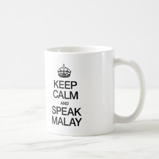 KEEP CALM AND SPEAK MALAY COFFEE MUG