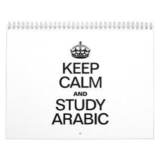 KEEP CALM AND STUDY ARABIC CALENDARS