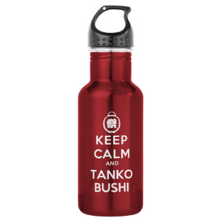 Keep Calm and Tanko Bushi: Obon Festival Stainless Steel Water Bottle