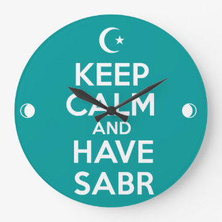 Keep Calm Islamic Large Clock