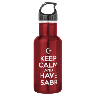 Keep Calm Islamic Stainless Steel Water Bottle