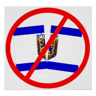 Keep Jerusalem Unified Poster