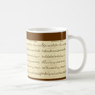 Keep Of The Promise Song Music Sheet Notes Mug