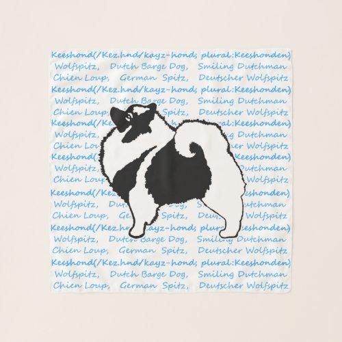 Keeshond Graphics  - Cute Original Dog Art Scarf