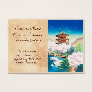 Keisui Pagoda in Spring japanese oriental scenery Business Card