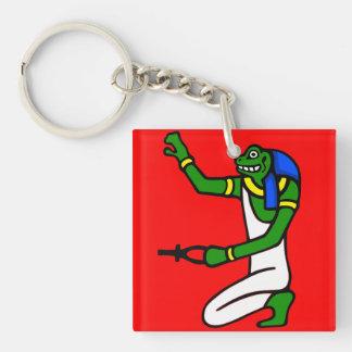 Kek Keychain